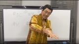 進研ゼミオンライン教室『きょうの時間割』で手洗い動画を解説するピコ太郎
