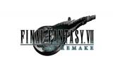 スクウェア・エニックスのPS4用ゲーム『FINAL FANTASY VII REMAKE』