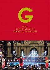写真集『GLAY DEMOCRACY 25TH MEMORIAL PHOTOBOOK』表紙デザイン