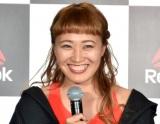 丸山桂里奈 (C)ORICON NewS inc.