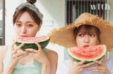 『with』6月号(4月27日月曜日発売)に登場する(左から)梅澤美波、小林由依