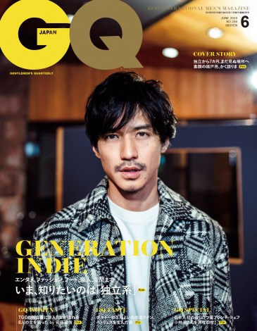 『GQ JAPAN』2020年6月号の表紙を務める錦戸亮 Photographed by Maciej Kucia@AVGVST (C) 2020 CONDE NAST JAPAN. All rights reserved.