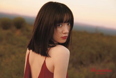 永野芽郁2nd写真集『No cambia』楽天ブックス特典フォトカード(C)SDPrakuten_photocard