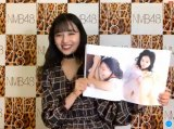 村瀬紗英、1st写真集発売に喜び
