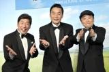 ダチョウ、志村さんを笑いで追悼