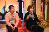 24日放送『快傑えみちゃんねる』(左から)大平サブロー、上沼恵美子