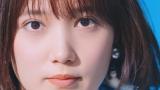 AMANO新TVCM「ヒトをヒントに」篇に出演する本田翼