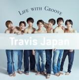 『with』6月号に登場するTravis Japan