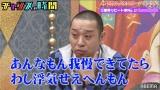ABEMA『チャンスの時間』に出演した千鳥の大悟 (C)AbemaTV,Inc.
