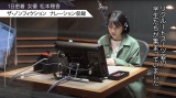 YouTubeチャンネル『FLaMme/フラーム』の「1日密着企画」に登場した松本穂香