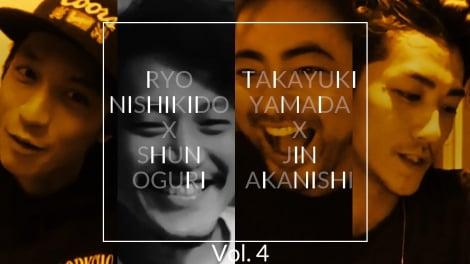 「N/A」公式YouTubeチャンネルでオンライン飲み会を行った(左から)錦戸亮、小栗旬、山田孝之、赤西仁