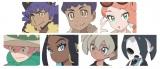 WEBアニメ『薄明の翼』の登場キャラクターたち