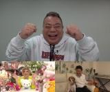 テレビ東京で4月25日放送、全員在宅のまま参加したバラエティー番組『出川・IKKO・みやぞんの割り込んでいいですか』(C)テレビ東京
