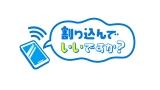 5月10日(日)午後4時〜5時15分にも放送あり(C)テレビ東京