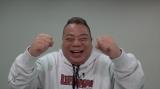 出川哲朗=テレビ東京で4月25日放送、全員在宅のまま参加したバラエティー番組『出川・IKKO・みやぞんの割り込んでいいですか』(C)テレビ東京
