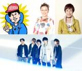『7.2 新しい別の窓 #26』に出演する(上段左から)きくちゆうき氏、柴田理恵、久本雅美、Novelbright