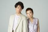 新曲「小さな手/きずな」でデュエットを披露する(左から)井上芳雄、クミコ