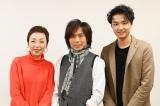 デュエット・シングル「小さな手」でコラボした(左から)クミコ、つんく♂、井上芳雄
