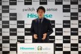 『ハイセンスジャパン新ビジョン・新商品発表会』に出席した西野類氏