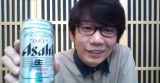 小宮浩信=『いいかも!オンライン飲み ASAHI SUPER DRY VIRTUAL BAR』より