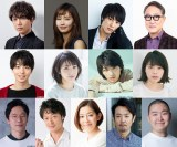 美波&流星W主演ドラマ新キャスト