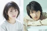日本テレビ系連続ドラマ『私たちはどうかしている』に主演する浜辺美波と横浜流星