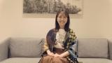 26日放送『Love music』に動画を寄せた井上苑子(C)フジテレビ