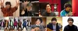 「CDTV27年のヒットソング全部歌える4時間スペシャル」に豪華アーティストがズラリ(C)TBS
