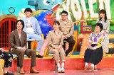 28日放送のバラエティー番組『ザ!世界仰天ニュース』(C)日本テレビ