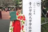 井口綾子、青山学院大学を卒業