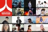 『BLOCK.FESTIVAL Vol.1』の第1弾出演アーティスト14組
