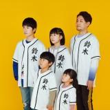『SUZUKI5』のメンバー(左上から時計回りに)鈴木福、夢、MASAKing、誉ちゃん、楽くん