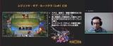 PCオンラインゲーム『リーグ・オブ・レジェンド』プレス発表会より