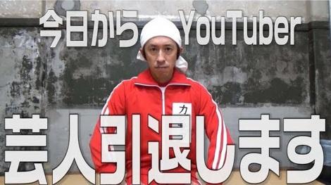 YouTubeチャンネル『カジサック KAJISAC』