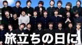 YouTubeチャンネル『はじめしゃちょー(hajime)  』