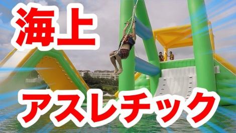 YouTubeチャンネル『Fischer's-フィッシャーズ-』