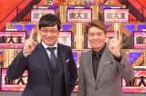 『東大王』番組初の全クイズ視聴者参加(C)TBS