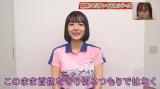 岡田紗佳=『熱闘!Mリーグ#58:セミファイナル総集編』より(C)ABEMA