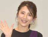結婚を報告した福田彩乃 (C)ORICON NewS inc.