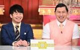 5月1日放送のバラエティー番組『中居正広のキンスマペシャル』(C)TBS