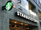 スターバックスが緊急事態宣言対象7都府県の店舗を9日から当面の間休業と発表(C)ORICON NewS inc.