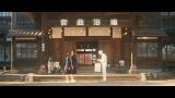 ドラマ『映像研には手を出すな!』第5話より(C)2020 「映像研」実写ドラマ化作戦会議(C)2016 大童澄瞳/小学館