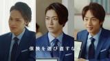 マネードクター新CMイメージキャラクターに就任したKAT-TUN(左から)上田竜也、亀梨和也、中丸雄一