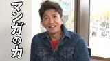 映像配信サービス「GYAO!」の番組『木村さ〜〜ん!』第92回の模様(C)Johnny&Associates