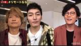 ABEMA『7.2 新しい別の窓 #26』に出演した(左から)香取慎吾、草なぎ剛、稲垣吾郎(C)ABEMA
