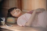 上白石萌歌が主演を務める『子供はわかってあげない』(C)2020「子供はわかってあげない」製作委員会