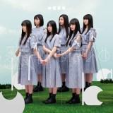 桜エビ〜ずから改名後初のシングルを配信リリースしたukka