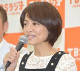 赤江珠緒アナ、退院を報告