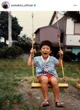 EXILE AKIRAが自身のインスタグラムで公開した幼少期の写真
