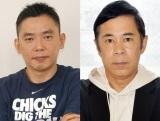 (左から)太田光、岡村隆史 (C)ORICON NewS inc.
